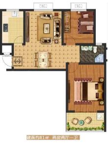 (开发区)嘉荟新城2室2厅1卫48.8万81m²出售
