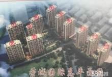 (市区)荣城国际3室2厅2卫125m²