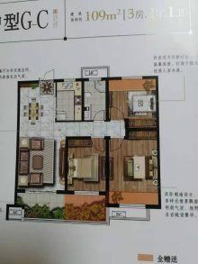 一手(东门)珑蟠里3室2厅80.8万109m²毛坯房改合同一次性付款