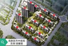 (华南)珑蟠里8楼9楼10楼17楼7楼110平毛坯改合同82万一口价 需全款