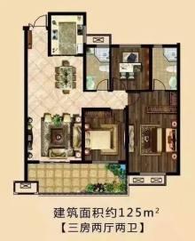 (开发区)天怡·紫宸3室2厅2卫93.8万125m²毛坯房出售一次性付款改合同