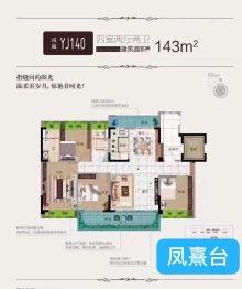 品质小区!(东门)凤熹台4室2厅2卫142m²全明户型 朝向采光好