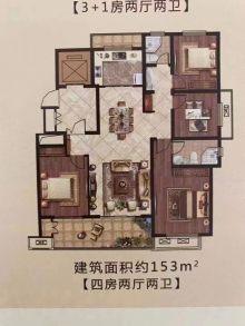 (开发区)天怡·紫宸13号楼14楼4室2厅2卫108.8万153m²毛坯房出售改合同