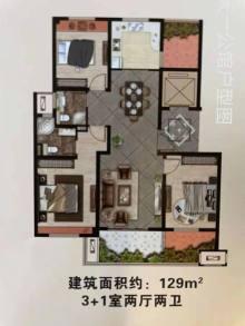 (华南)天一公馆洋房5楼129平4室2厅2卫毛坯双阳台飞机户型采光好142.8万 改合同一手