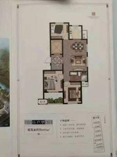 (华南)天一公馆5楼108平 3室2厅1卫 毛坯户型好采光佳 110.8万改合同 【有多套】