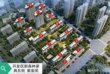 工程房改合同可贷款紫宸黄金楼层125平97.8万