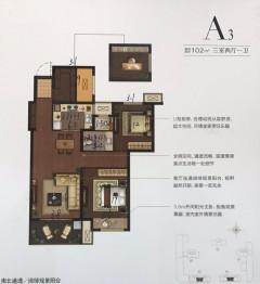 (东门)万善上院3室2厅1卫98.8万103m²毛坯房出售