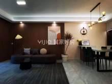 2室2厅1卫129.8万88m²精装修出售