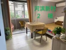 (市区)河滨新村2室1厅1卫48.8万53m²出售