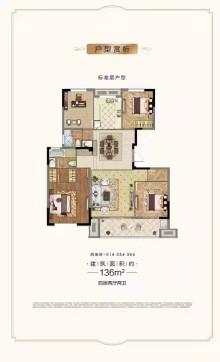 (华南)中南君悦府4室2厅2卫169.8万136m²毛坯房出售