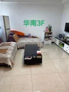 (华南)华南新村2室1厅1卫77.8万78m²出售