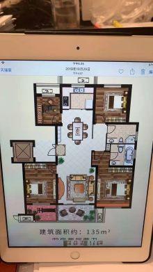 一手(开发区)天怡·天瑞宸4室2厅2卫135万136m²毛坯房可贷款