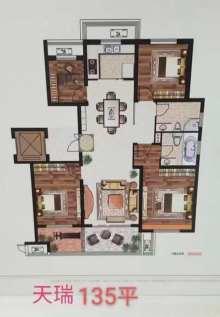 (开发区)天怡·天瑞宸4室2厅2卫126.8万135m²毛坯房出售