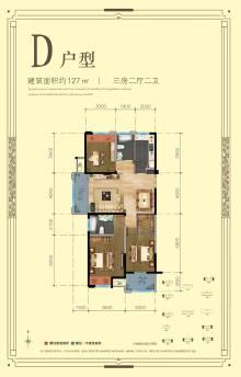 华南双学区房幸福里127平3房2卫毛坯有税