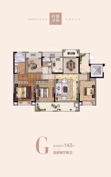 (华南)中南君悦府4室2厅2卫189.0万142m²出售