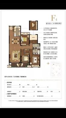 (东门)万善上院4室2厅2卫162.8万160m²毛坯房出售 三开间朝南 双阳台 采光极佳 随时看房