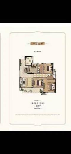 (华南)中南君悦府·熙悦4室2厅2卫154.8万123m²出售