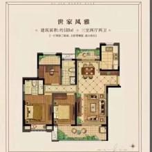 (市区)爱家尚城3室2厅2卫123.8万118m²出售