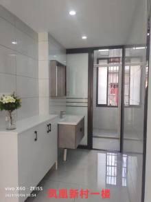 (华南)凤凰新村1楼90平新装未住+30平院子门已开.73.8万一手出售