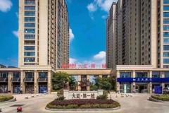 (开发区)大亚二期·玺园2室2厅1卫102万88m²出售