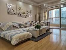(华南)华都锦城3室2厅2卫139.8万136m²出售